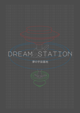 Dream Station