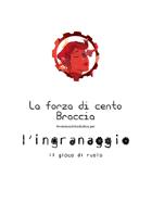 L'Ingranaggio - Avventura:La forza di 100 braccia - (edizione italiana)