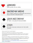 Full_Deck_Method_Safety_Tool [UA]