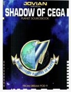 In the Shadow of CEGA