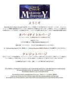 Miskatonic Repository Word Template日本語