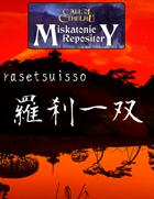 羅刹一双(rasetsuisso )