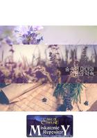 [Korean] 숲속의 마녀와 영원의 약속 (Korean)