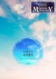 이데아의 유리행성 (Korean)