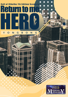 [Korean] Return to me HERO