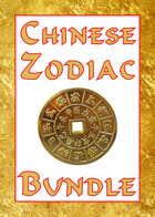 Chinese Zodiac [BUNDLE]