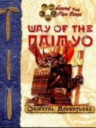 Way of the Daimyo