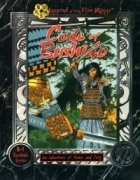 Code of Bushido