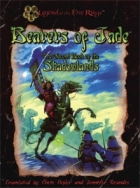 Bearers of Jade: The Second Book of the Shadowlands