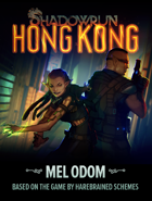 Shadowrun: Hong Kong - E-CAT26872