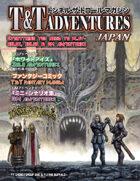 T&T Japan Adventures
