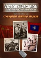 Victory Decision: Pacific War - Chinese Army Guide