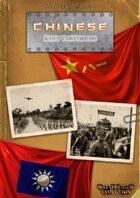 World at War: Chinese Army Compendium