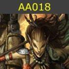 Player's Handbook 2 (Atomic Array 018)