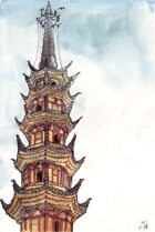 Kristina Stipetic Designs: Shuangta Tower