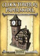 Clock Tower #2 Paper Model