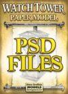Watch Tower PSD Files