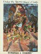 Under the Storm Giant's Castle (1979)