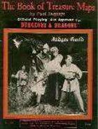 The Book of Treasure Maps I (1979)