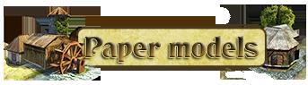 Paper models