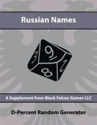 D-Percent - Russian Names