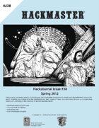 HackJournal #38