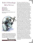 Fehr's Ethnology: Ith'n Ya'roo [PFRPG]