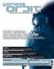 GamesOrbit #61