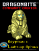 Egyptian 3 - Light-up Sphinx