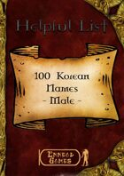 100 Korean Names - Male