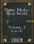Name Maker Real World Volume 3 - Greek