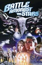 Roger Corman's Battle Amongst the Stars Trade