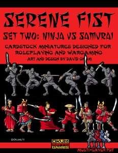 Serene Fist Set 2