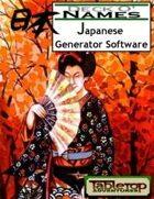 Deck O' Names - Japanese Generator