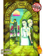 Under The Castle Gates