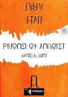 SotS: A Prisoner of Anchoret  - Fiction