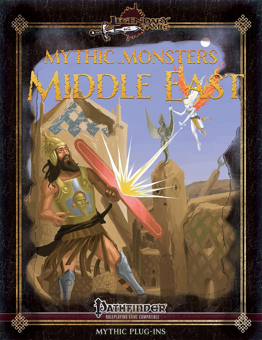 Mythology of the middle east essay