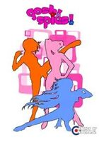 Agents of SWING: Gosh, Spies!