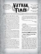 Vathak Times Subscription (12 Issues)