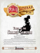 Sidebar #34 - Tools of the Shamed Samurai