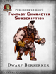 Publisher's Choice - Basic Creature Figures Dwarf Berserker)