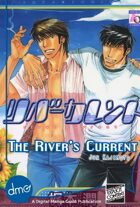 The River's Current (yaoi manga)