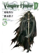 Vampire Hunter D vol.3 (Japanese Edition)(manga)
