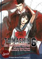Taimashin: The Red Spider Exorcist Vol. 6 (manga)