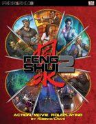 Feng Shui Second Edition [digital]