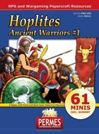 Ancient Warriors Set 1 - Hoplites