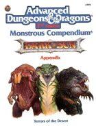 MC12 Monstrous Compendium Dark Sun Appendix: Terrors of the Desert (2e)