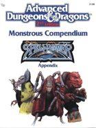 MC7 Monstrous Compendium Spelljammer Appendix (2e)