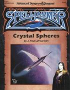 SJA3 Crystal Spheres (2e)