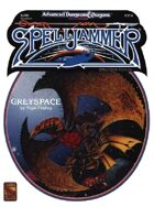 SJR6 Greyspace (2e)